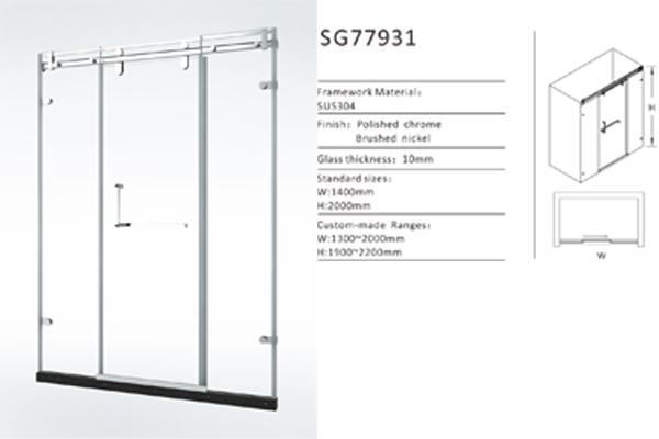 SG77931