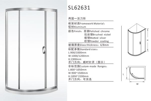 SL62631